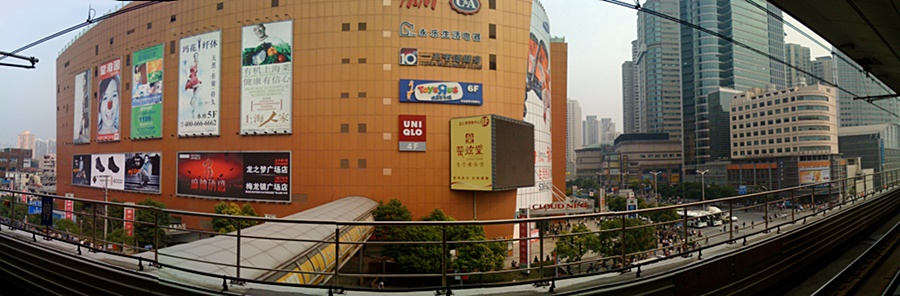 Shanghai-Panorama: Cloud Nine Mall