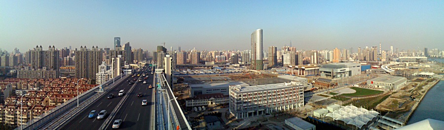 Shanghai-Panorama: Lupu-Bridge